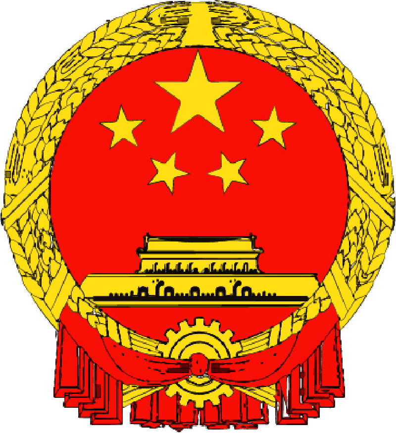 Embajada de la República Popular China